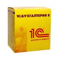 1С. Бухгалтерия 8 для Казахстана